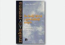 """NAJAVA: Predstavljanje knjige """"Za bolji život i pravedniji svijet"""""""