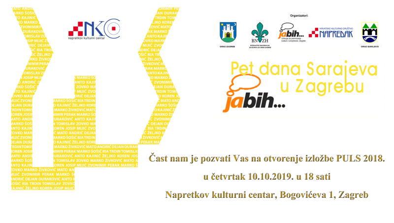 NAJAVA: U Zagrebu se otvara izložba PULS 2018.