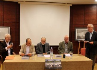 """Predstavljena knjiga Ive Lučića """"Presvlačenje krša"""""""