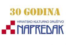 """Međunarodni znanstveni simpozij """"Trideset godina od obnove HKD Napredak (1990. – 2020.)"""""""